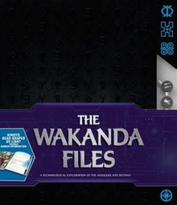 the-wakanda-files